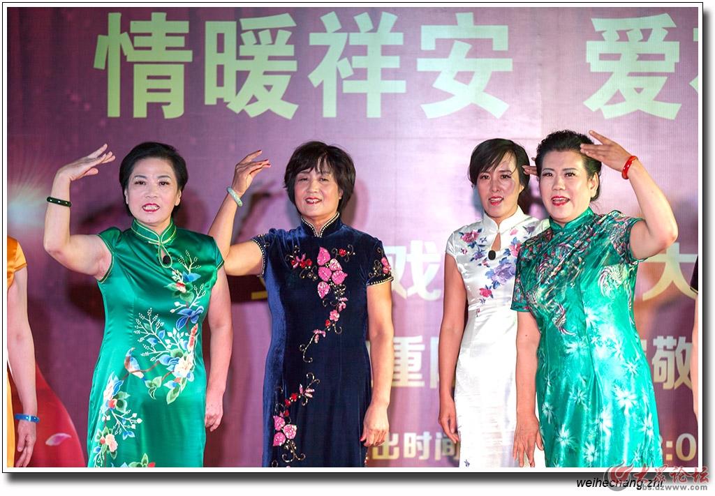 重阳节京剧票友戏迷联欢会10.jpg