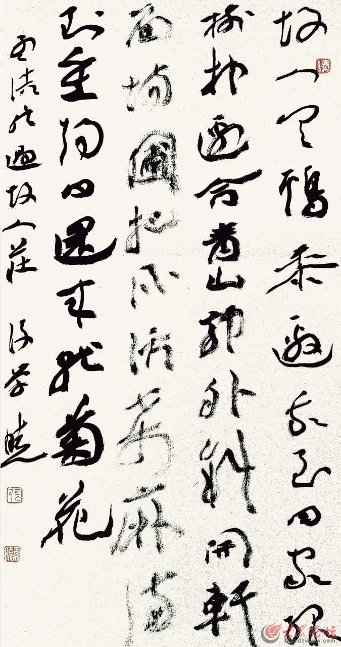 张春晓书法作品欣赏