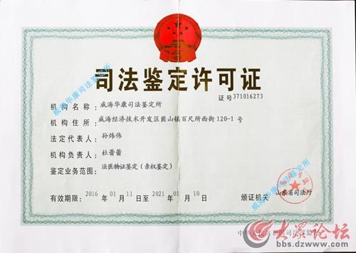 7f274031-3959-4da5-b49c-c43b9505890c.jpg
