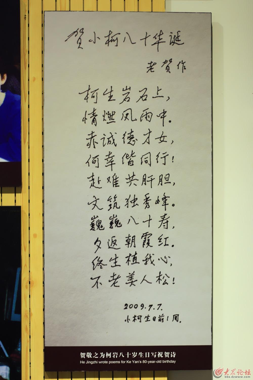 贺敬之文学馆白毛女小剧场 (32)_副本.jpg