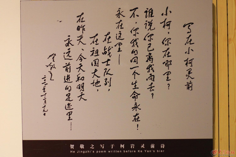 贺敬之文学馆白毛女小剧场 (33)_副本.jpg