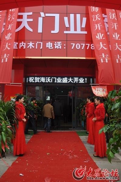 一种别墅的营销全新在菏泽运行-张北拍客-大模式有菏泽县城图片