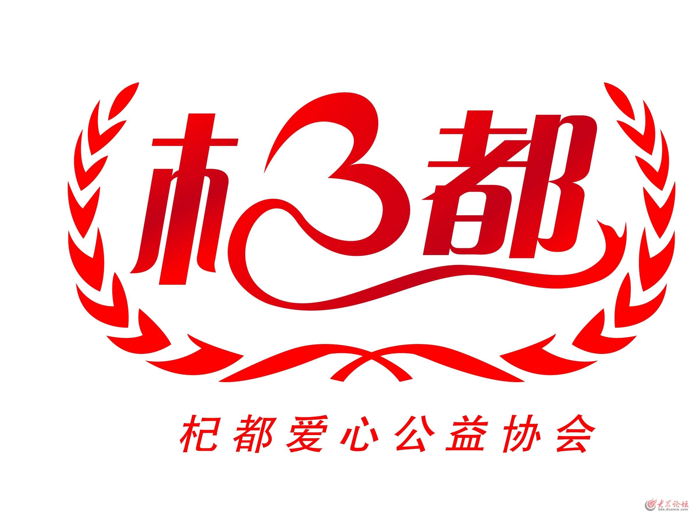 公益logo标.jpg