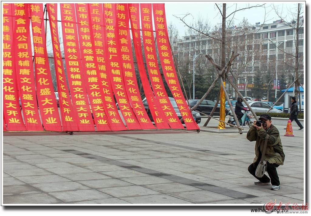 安丘市老年摄影学会走进辅唐文化艺术中心13.jpg