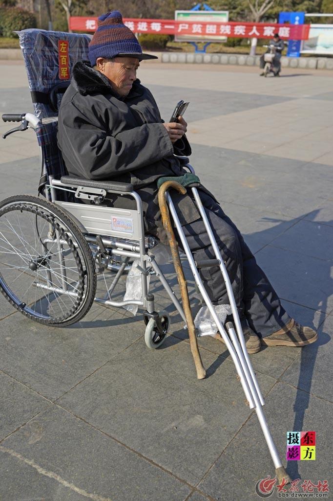 费县赠送轮椅活动13..jpg