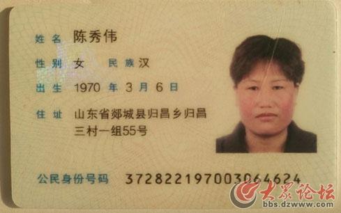 身份证正.jpg