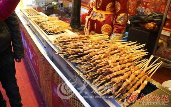 国际的吃货台儿庄福利古城美食节嗨起来大茜茜美食娱乐赢家图片