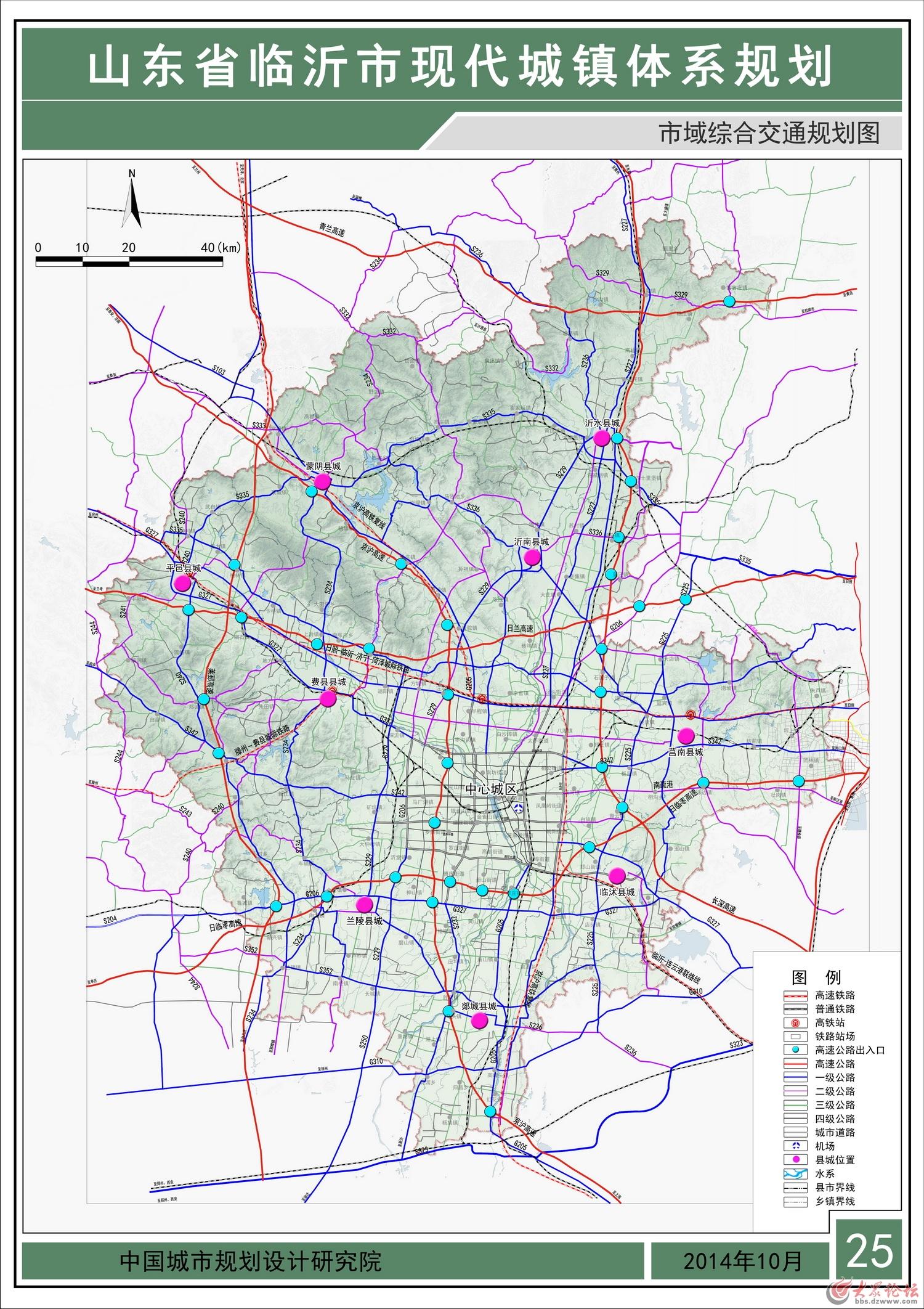 新台高速高路线路已定,台儿庄境内走泥沟西马兰东
