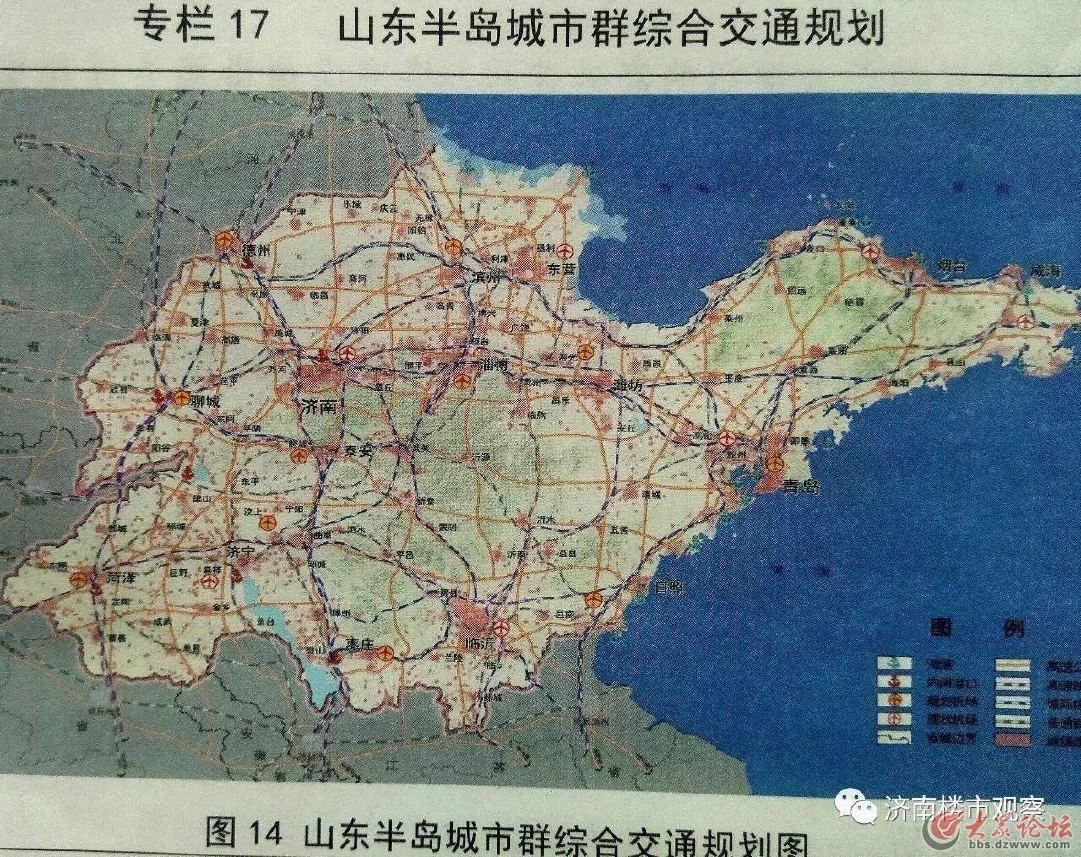 山东省政府近日批复《山东半岛城市群发展规划(2016-2030年)》