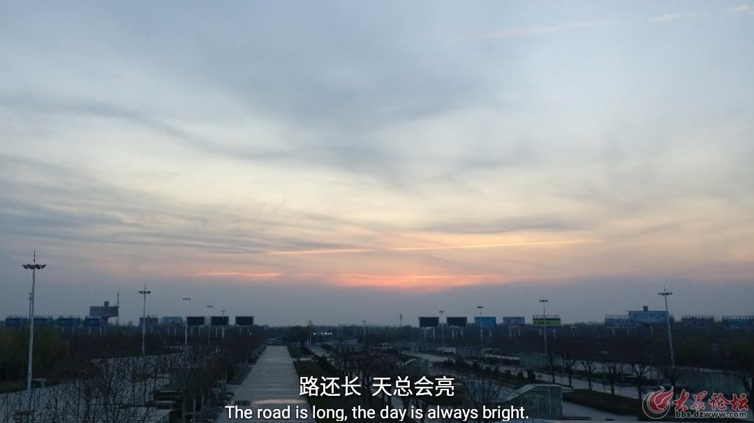 背景 壁纸 风景 气候 气象 天空 桌面 1080_607