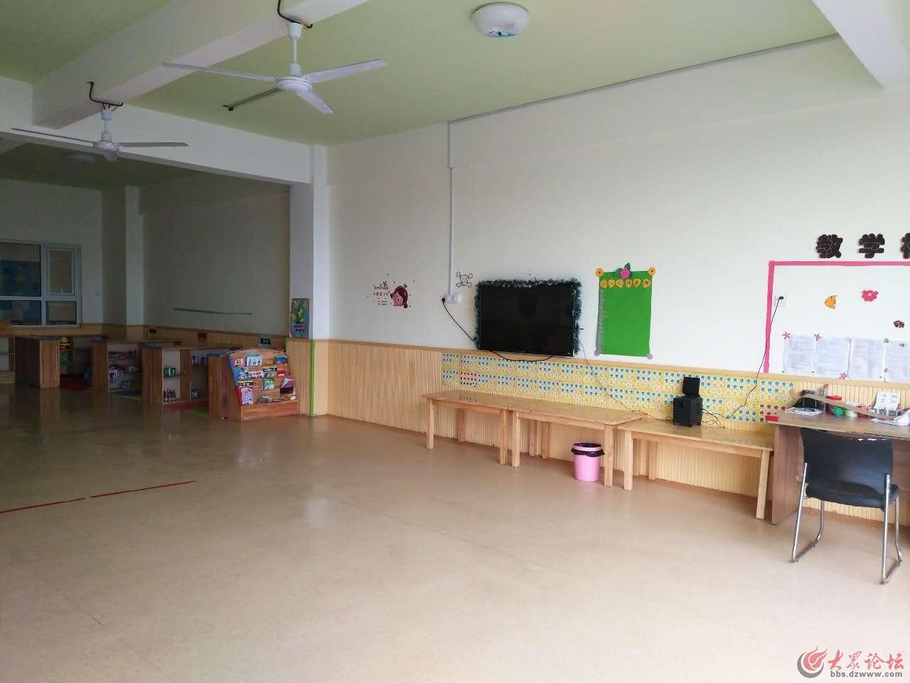教室内环境