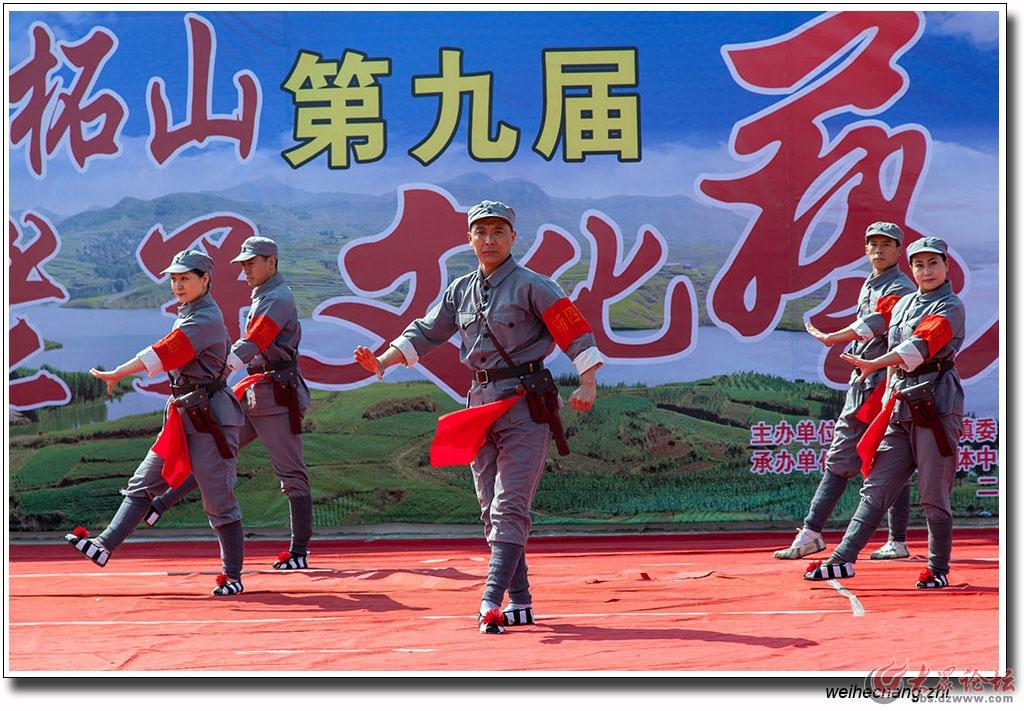 老子文化艺术节7.jpg
