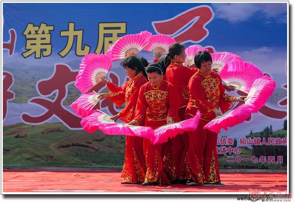 老子文化艺术节4.jpg