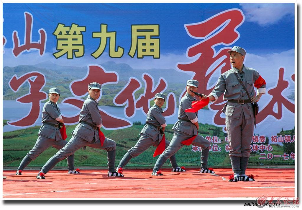 老子文化艺术节8.jpg