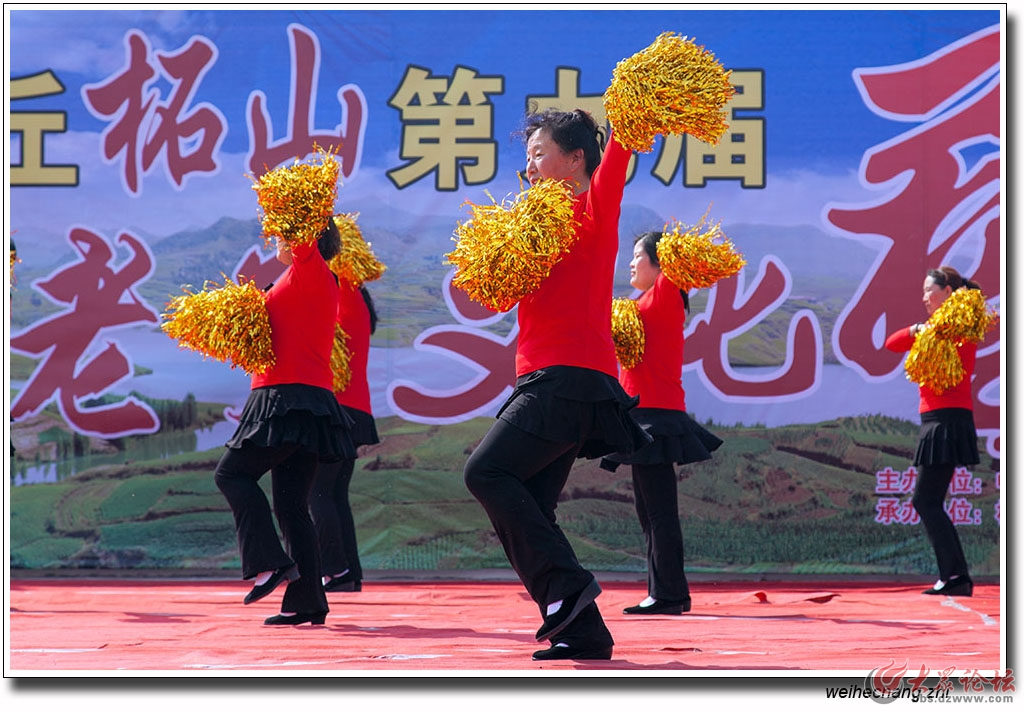 老子文化艺术节9.jpg