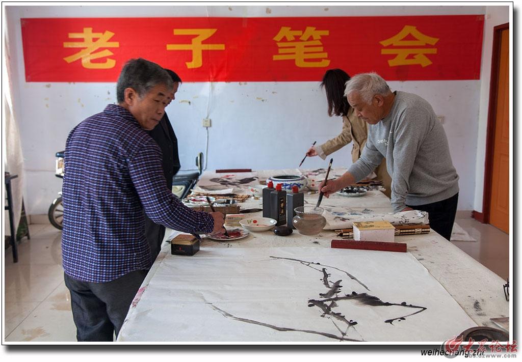 老子文化艺术节12.jpg