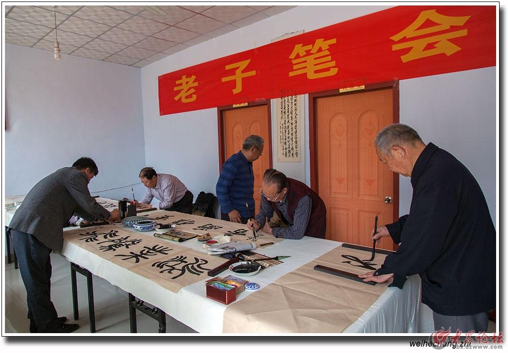 老子文化艺术节14.jpg