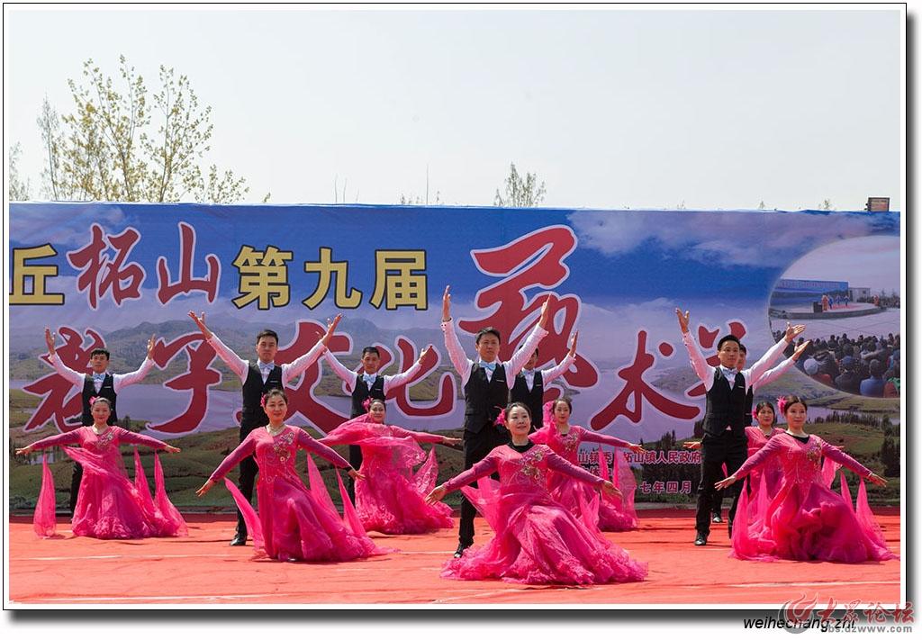 老子文化艺术节17.jpg